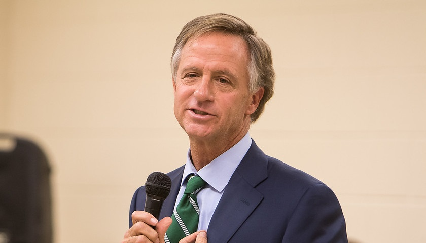 Haslam's 'Drive to 55' Used to Give In-State Tuition to Illegal Immigrant Students