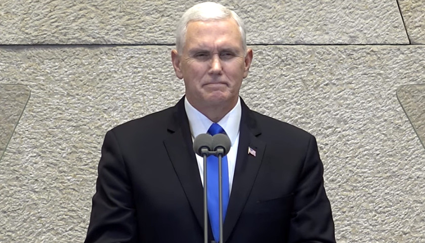 Pence Knesset