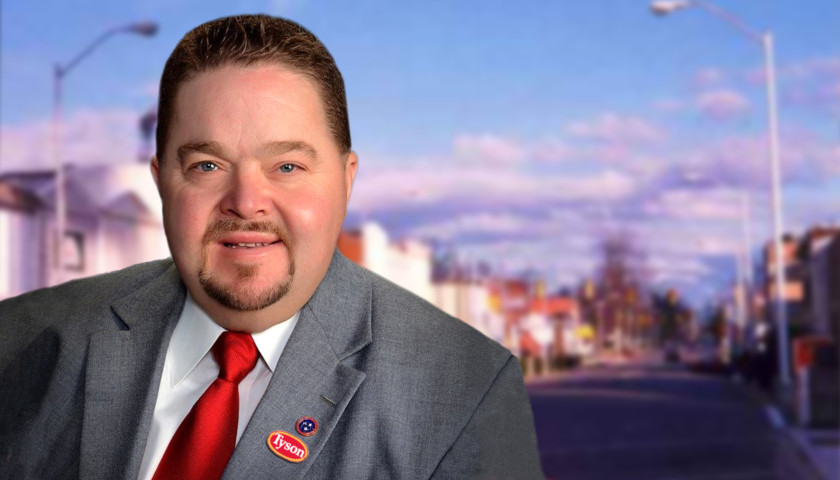 Gibson County Mayor 'Welcoming Witherspoon' Defends Tyson Foods Plant Using Rhetoric From Open Immigration Organizations