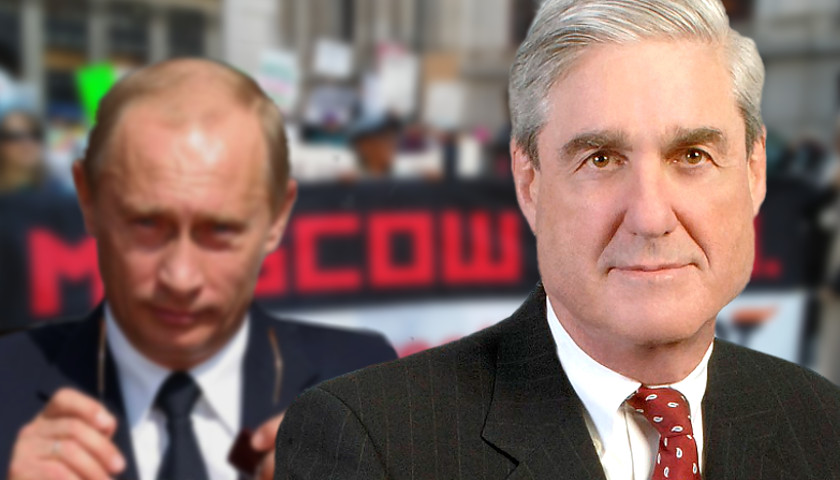 Vlad the Imposter and Robert Mueller's indictment game