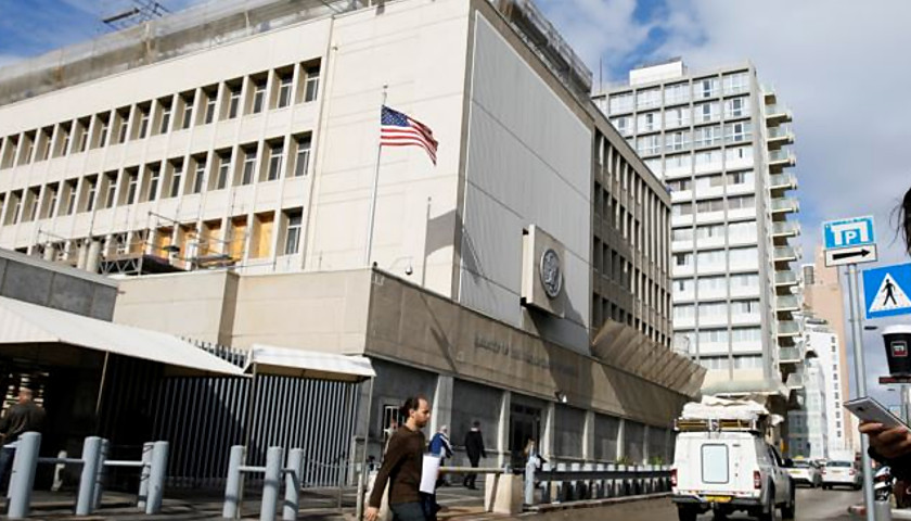 US Embassy in Jerusalem