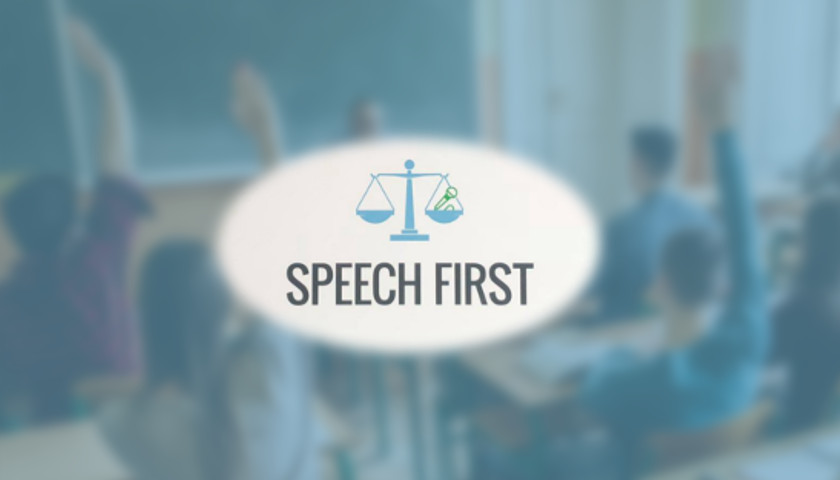 an analysis of the speech of first amendment of the constitution Use this guide as a pathfinder to sources about the first amendment of the us constitution photo from: the white house amendment i congress shall make no law respecting an establishment of religion, or prohibiting the free exercise thereof or abridging the freedom of speech, or of the press.