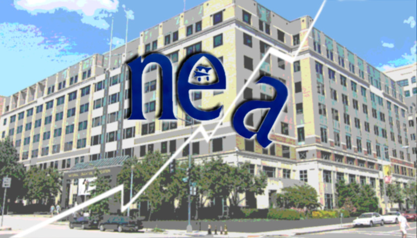 NEA headquarters