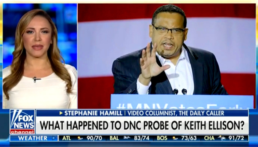 Stephanie Hamill, Keith Ellison
