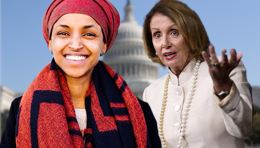 Image result for Ilhan Omar and Pelosi