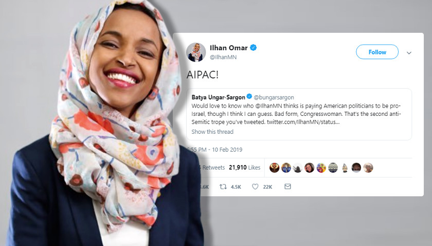 ilhan omar faces widespread condemnation for using anti