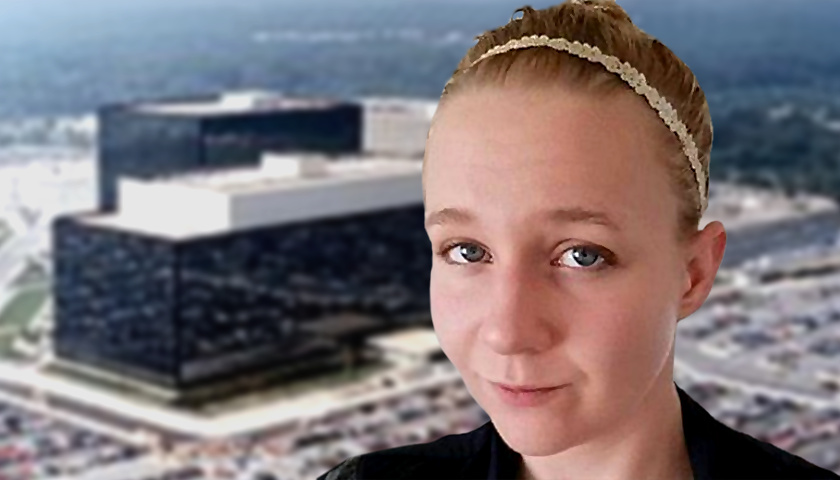 Reality Winner, NSA