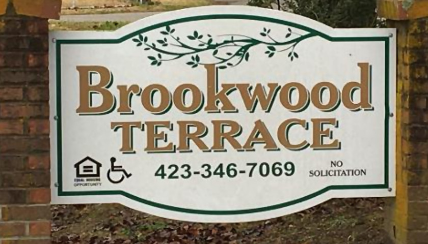 Brookwood Terrace
