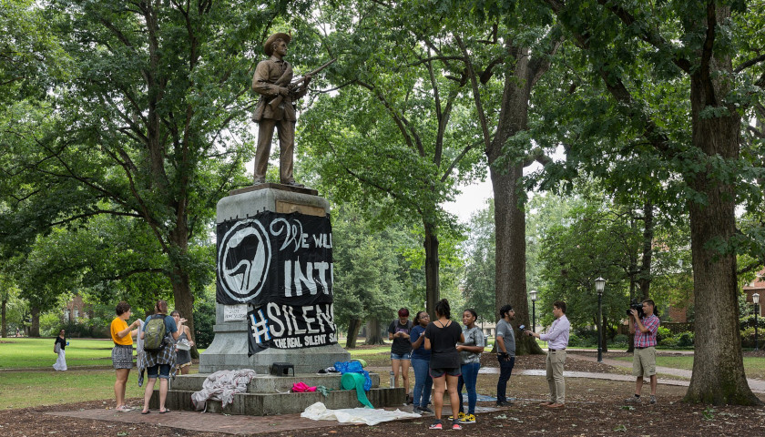 commentary  blackmail added to mob rule on campus activists u0026 39  resumes