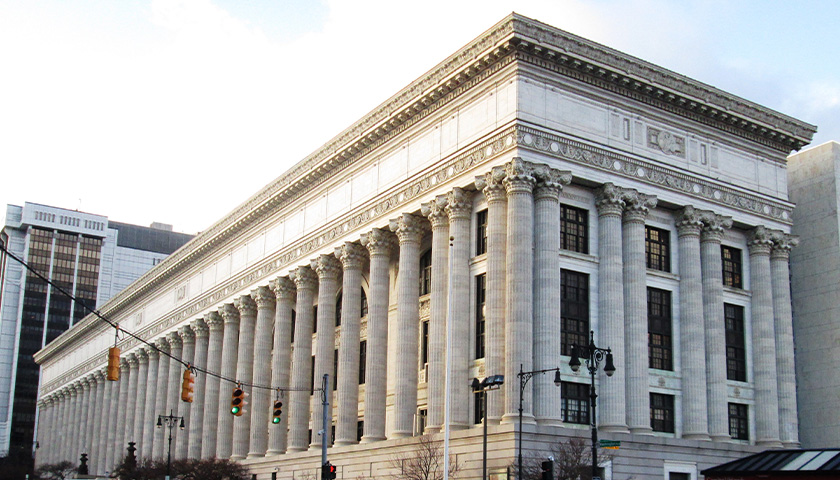 New York State Education Building, Albany, New York