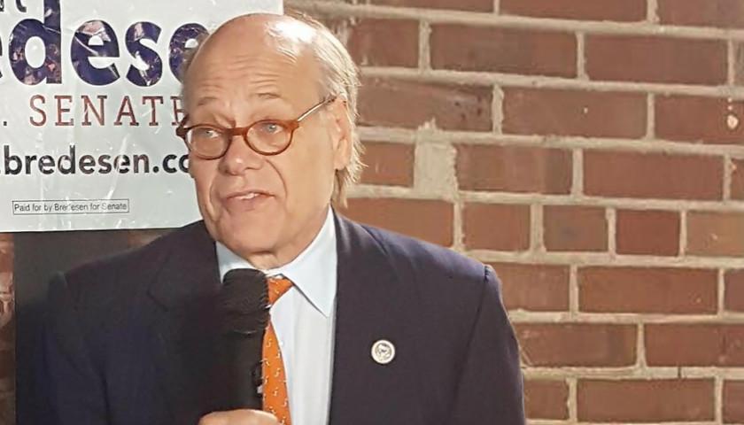 Rep Steve Cohen