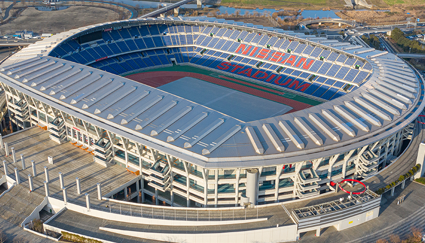 Nissan International Stadium