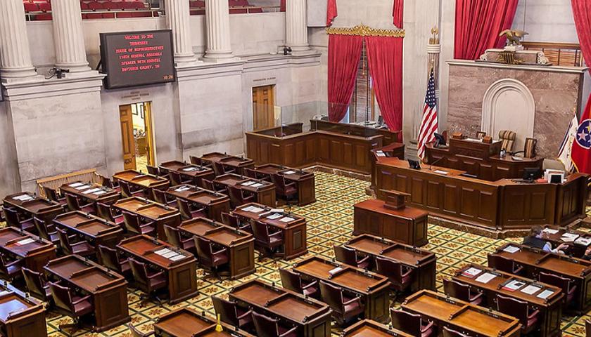 Tennessee Senate Chamber