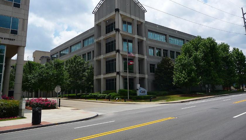 Georgia Public Broadcasting building
