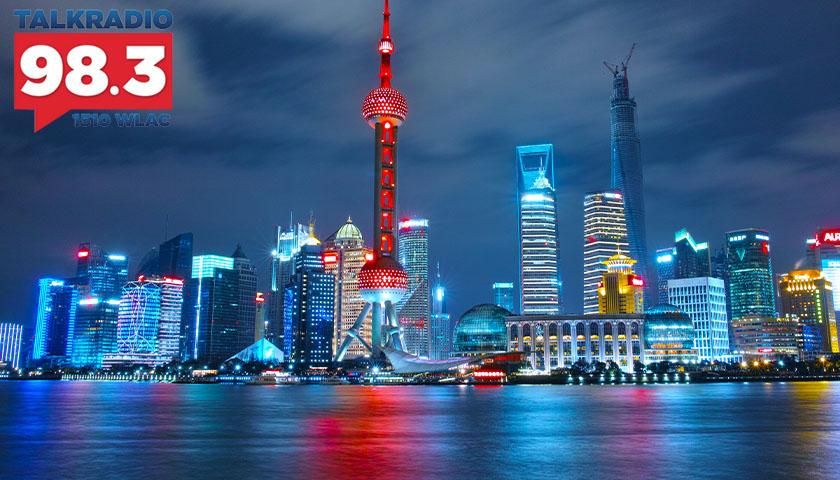 The skyline of Shanghai, China, at night