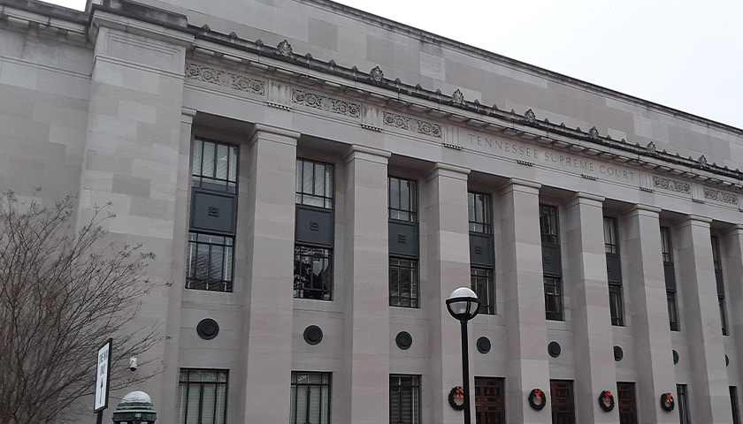 Tennessee Supreme Court building