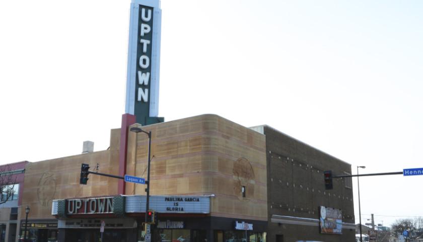 Uptown Theater in Minneapolis.