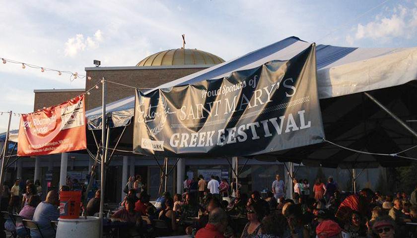 Minneapolis Greek Festival - Taste of Greece